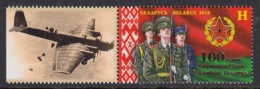 26.- BELARUS 2018 100 Years Of Armed Forces Of The Rep, Of Belarus - Militares