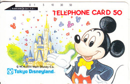 JAPAN - Tokyo Disneyland(110-13340), Used - Disney