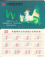 CHINA - Zodiac/Capricorn, Calendar 2001, Citic Industrial Bank - Zodiac