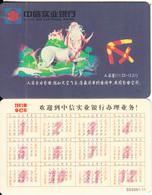 CHINA - Zodiac/Sagittarius, Calendar 2001, Citic Industrial Bank - Zodiac