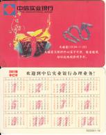 CHINA - Zodiac/Scorpio, Calendar 2001, Citic Industrial Bank - Zodiaco