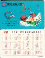 CHINA - Zodiac/Libra, Calendar 2001, Citic Industrial Bank - Zodiaco