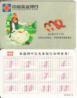 CHINA - Zodiac/Virgo, Calendar 2001, Citic Industrial Bank - Zodiac