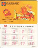 CHINA - Zodiac/Leo, Calendar 2001, Citic Industrial Bank - Zodiac