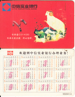 CHINA - Zodiac/Aries, Calendar 2001, Citic Industrial Bank - Zodiac