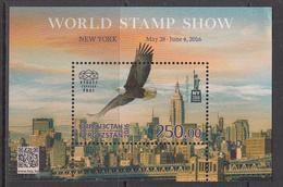 2016 Kyrgyzstan Eagle Bird Aigle New York   Complete Sheet MNH - Kirgizië
