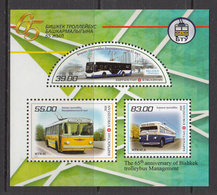 2016 Kyrgyzstan Trolley Bus Complete Sheet MNH - Kirgizië