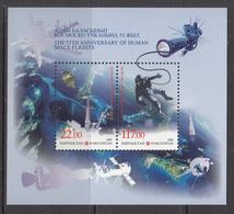 2016 Kyrgyzstan Human Space Flight Complete Sheet MNH - Kirgizië