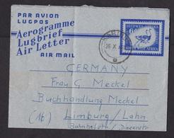 South West Africa SWA: Stationery Aerogramme To Germany, 1959, Ostrich Bird, Cancel Karibib, Air Letter (damaged) - Südwestafrika (1923-1990)