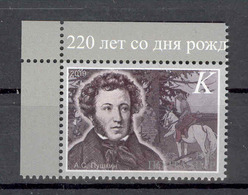 Transnistria 2019 Famous Persons Pushkin 1v**MNH - Moldawien (Moldau)