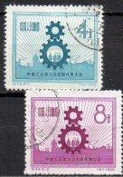 Gewerkschaft-Kongreß 1958 China 375/6 O 4€ Fabrik Mit 2 Zahnräder Als Symbol In Industrie Working Set Of Chine CINA - Oblitérés