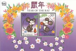 1996 Tuvalu Year Of The Rat HONGPEX 96 OVERPRINT Souvenir Sheet  Souvenir Sheet Complete Set Of 1 MNH - Tuvalu