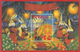 1999 Tuvalu Year Of The Rabbit Souvenir Sheet MNH - Tuvalu