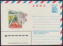 14875 RUSSIA 1981 ENTIER COVER Mint FOREST NATURE PROTECTION FIREMEN POMPIER PARACHUTE PARACHUTTING HELICOPTER ELK 135 - 1980-91