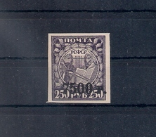 Russia 1922, Michel Nr 180, MLH OG - 1917-1923 Republic & Soviet Republic