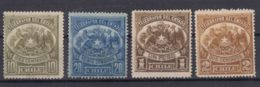 Chile 1883 Telegraph Stamps, Mint No Gum - Chile