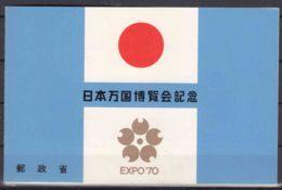 Japan 1970 Expo Mi#1070-1072 Block - 1926-89 Emperor Hirohito (Showa Era)