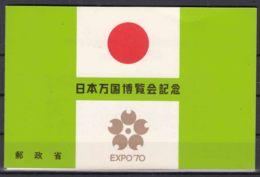Japan 1970 Expo Mi#1076-1078 Block - 1926-89 Emperor Hirohito (Showa Era)