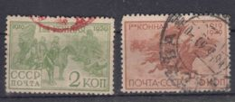 Russia USSR 1929 Mi#385,386 Used - Usati