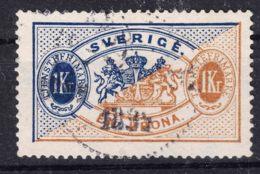 Sweden Official Stamp 1874 Mi#11 B B Used - Service