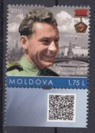 Moldova 2016 Titov Mint Never Hinged - Moldawien (Moldau)