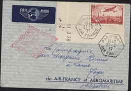 Via Air France Et Aéromaritime France Cote Occidentale D'Afrique 1er Voyage Mars 1937 YT Ae 11 Avion Sur Paris - Correo Aéreo