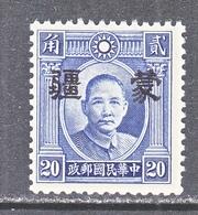 JAPANESE  OCCUP.  MENG  CHIANG   2 N 4   ** - 1941-45 Northern China