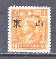JAPANESE  OCCUP.  SHANTUNG   6 N 43    Perf.  12 1/2  Type  II  **  SECRET MARK  Wmk.. 261 - 1941-45 Northern China