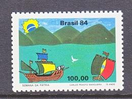 BRAZIL  1950  **  CHILDRENS  DRAWING - Fairy Tales, Popular Stories & Legends
