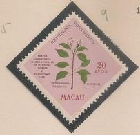 Macau Portugal China Chine 1958 - Congressos Internacionais Medicina Tropical -Congress Of Tropical Medicine - MNH/Neuf - Macau