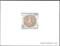 CONGO (1975) Danubian Coin 2nd Century BC. Deluxe Sheet. Scott No 350, Yvert No 398. Interesting! - Congo - Brazzaville