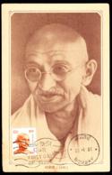 INDIA (1991) Gandhi. 1 Rupee Orange Brown. Old (1939) 9 Pies Postal Card Converted To Modern (1991) Maxicard. Scott 916 - Mahatma Gandhi