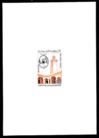 MOROCCO (1964) Cape Spartel Lighthouse. Deluxe Sheet. Scott No 109, Yvert No 479. - Faros