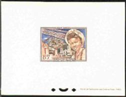 MALI (1960) Tree. New Orleans View. Deluxe Sheet. Scott No C1, Yvert No PA1. - Mali (1959-...)