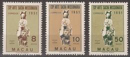 Macau Portugal China Chine 1953 - Exposição De Arte Sacra Missionária - Missionary Art Exhibition - Mint MNH / Neuf - Macao