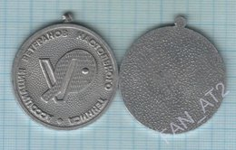 UKRAINE  / Badge, Medal / Table Tennis Ping Pong Veterans Association Kyiv. 2000s - Tennis Tavolo