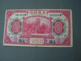 China , Old Shanghai Note ,  Bad Cond. - China