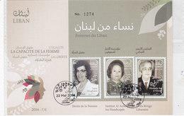 Lebanon-Liban- LQUIDATION OFFER- 2014- Women's From Lebanon- 3v. On Card FDC-SKRILL PAYMEDNT ONLY - Libanon
