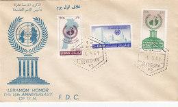 Lebanon-Liban- LQUIDATION OFFER, 1961, Ann U.N. 3v.cpl Set On Official FDC - SKRILL PAYMENT ONLY - Lebanon