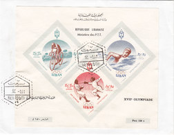 Lebanon-Liban LIQUIDATION OFER Souvednir Sheet ROME - On Official FDC- SKRILL PAY ONLY - Libanon