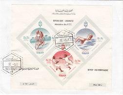 Lebanon-Liban LIQUIDATION OFER Souvednir Sheet ROME - On Official FDC- SKRILL PAY ONLY - Lebanon