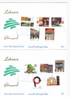 Lebanon-Liban- LIQUIDATION, Defintiive Issue 2010 Compl.set On 2 FDC As Issued Date-Rare- SKRILL PAY ONLY- - Lebanon