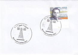 Lebanon-Liban-LQUIIDATION OFFER 2001-ABD AL ALL-scare Stamps On Official FDC ,SKRILL PAYMENT ONLY - Libanon