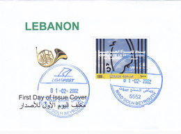 Lebanon-Liban Liquidation Offer,2002- ARAB WOMEN DAY ,scarce Stamp On Official FDC- SKRIL PAYMENT ONLY - Libanon