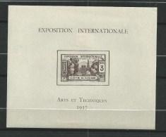 """Cote Ivoire Bloc YT 1 """" Expo Arts Et Techniques """" 1937 Neuf* - Ivoorkust (1892-1944)"""