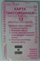 RUSSIA / USSR - Chip - Yurga - Kemerovo Region - 12 Minutes - Mint Sealed - Russie