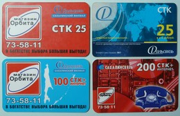 RUSSIA / USSR - Remote Memory - Yuzhno - Sakhalin Region - Group Of 4 - Used - Russia