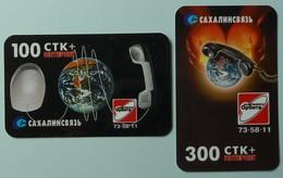 RUSSIA / USSR - Remote Memory - Yuzhno - Sakhalin Region - Group Of 2 - Orbita  - Used - Russia