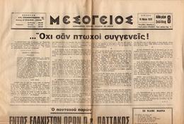 M3-38297 IRAKLION Crete Greece 13.5.1973. Local Newspaper MESOGIOS, 8 Pg - Andere