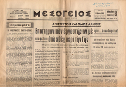 M3-38298 IRAKLION Crete Greece 15.5.1973. Local Newspaper MESOGIOS, 8 Pg - Other